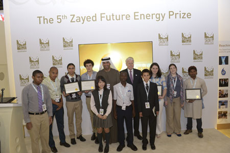 Dobitnici nagrada Zayed Future Energy Prize 2013